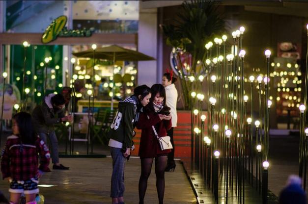 Trung tâm thương mạiIndochina Plaza Hà Nội
