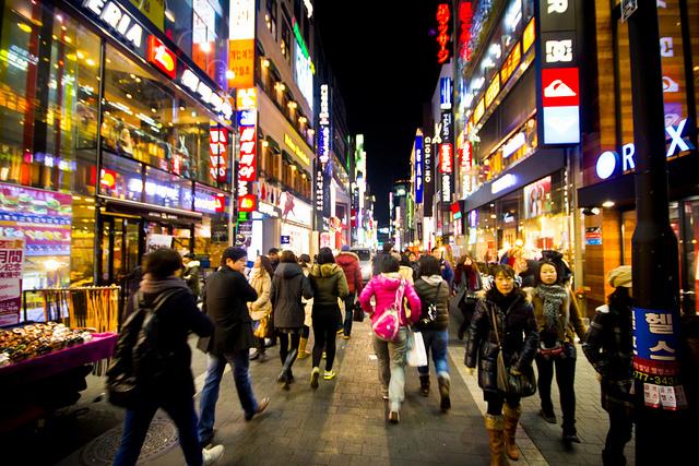 Khu mua sắmDongdaemun