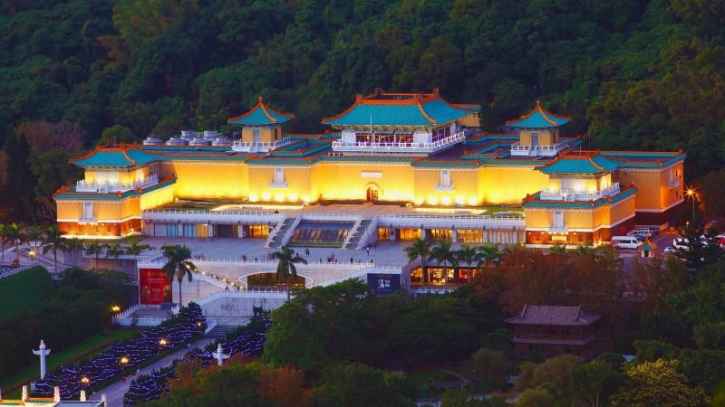 Bảo tàng cung điện của Đài Bắc