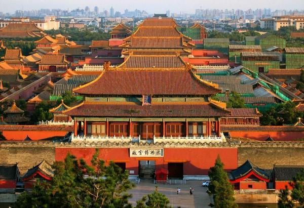 Thủ đô Bắc Kinh
