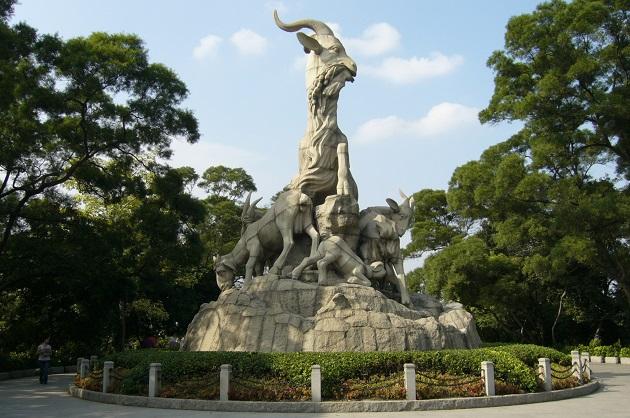 Công viên Yuexiu