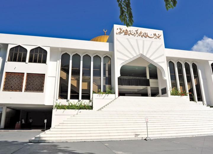 Bảo tàng quốc gia của Maldives