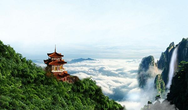 Núi Bạch Vân(Bạch Vân Sơn)