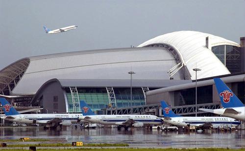 Vé máy bay đi Quảng Châu