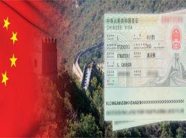 Đi Trung Quốc có cần Visa