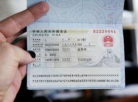 Thị thực là gì? Miễn thị thực là gì?